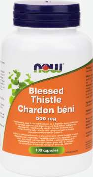Blessed Thistle 500 mg  Capsules